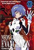 echange, troc Neon Genesis Evangelion - Collection 0-2 [Import USA Zone 1]