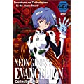 Neon Genesis Evangelion: Collection 0.2 - Episodes 5-8 [DVD]