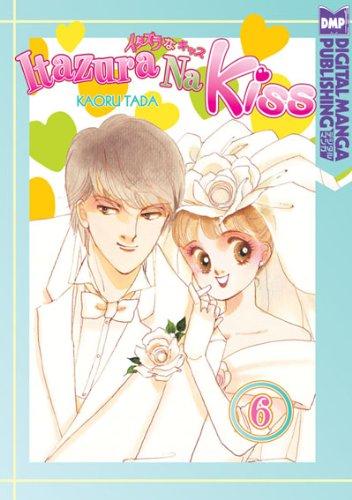 Itazura Na Kiss 6