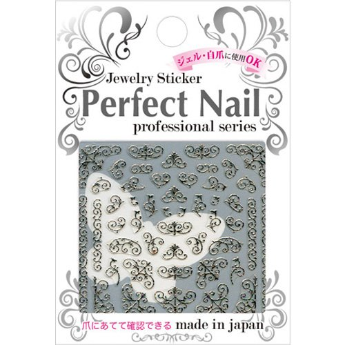Perfect Nailprofessional series RCー16