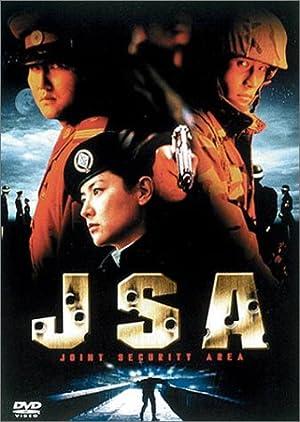JSA [DVD] ソン・ガンホ (出演), イ・ビョンホン (出演), パク・チャヌク (監督)
