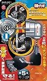 ニューイング スーパーセキュリティー ホームロックキー MIWA DSシリンダー専用 for タテ型 ロックキー 1V