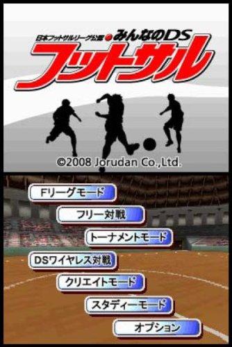 日本フットサルリーグ - F.League