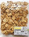 Orideli オーガニックドライフルーツ(バナナ)1kg