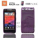 MOTOROLA RAZRエメラルドジェル ケース (au RAZR™ IS12M対応) Emerald Gel TPU Case + 液晶保護フィルム1枚【Purple(紫)】