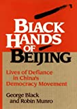 img - for Black Hands of Beijing: Lives of Defiance in China's Democracy Movement book / textbook / text book