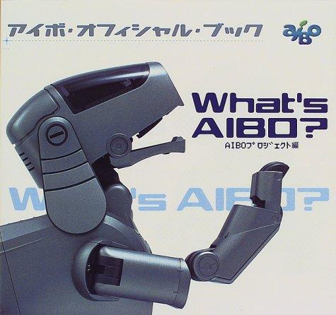 What's AIBO?―アイボ・オフィシャル・ブック