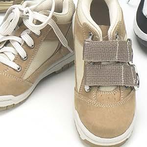 Wear Ease 738170002 Tan Color, Shoe Fastener Kit (Bag of 2)