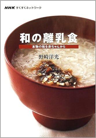 【時期別】離乳食のおすすめ本13選!の画像13