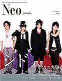 Neo genesis Vol.6