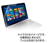 SONY Vaio Fit15E 液晶保護フィルム 防指紋エアーレス マット