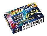 銀ダン 0.12g BB弾