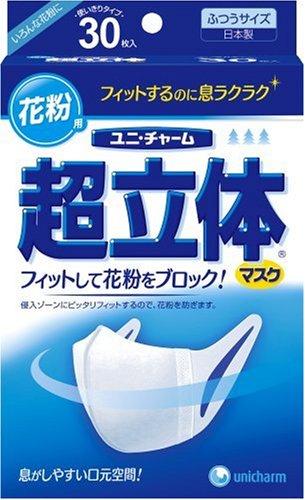 超立体 マスク花粉用 ふつう 30枚 / ユニチャーム