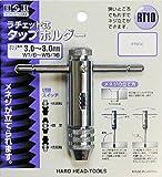 H&H ラチェット式タップホルダー RT10