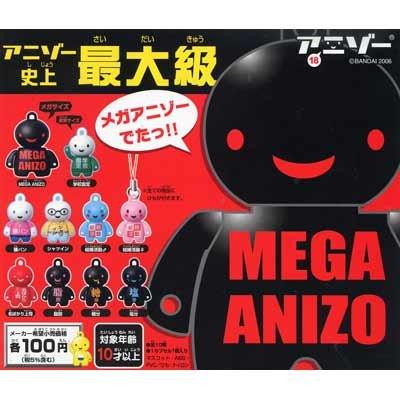 ガシャポン ANIZO アニゾー18 全10種セット
