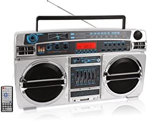 Lasonic i-931BTQ (i931-BTQ) Bluetooth Portable Stereo w/ Classic Ghetto Blaster Design - Gray, Chrome and Silver - Limited Edition (iPhone, iPod, iPad, Android Compatible)