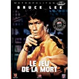 Le Jeu de la mort (Version int�grale remasteris�e)par Bruce Lee