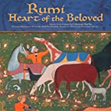 Rumi: Heart of the Beloved 2004 Calendar (1569371601) by Coleman Barks