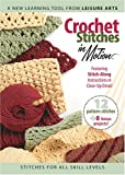 Image of Crochet Stitches In Motion (Leisure Arts #3911) DVD