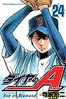ダイヤのA 第24巻 2010年12月17日発売