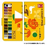 スマホゴ [iPhone 5c] アイフォン5c 手帳型 カード収納付き スマホケース コラボ 0221-B. デザインB