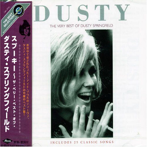 Dusty Springfield - Spooky: Very Best Of - Zortam Music