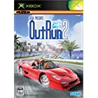 OutRun2