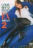 LOVE タイツEX2 [DVD]