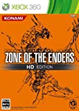 ZONE OF THE ENDERS HD EDITION (Xbox360通常版)