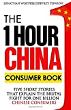 img - for The One Hour China Consumer Book: Five Short Stories That Explain the Brutal Fight for One Billion Consumers (Volume 2) book / textbook / text book