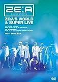 ZE:A'S WORLD & SUPER LIVE [DVD]