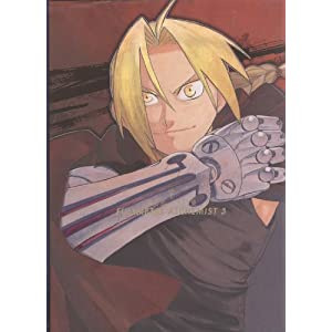 Full Metal Alchemist Illustration Collection 3 Art Book (Japanese)