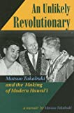 img - for An Unlikely Revolutionary: Matsuo Takabuki and the Making of Modern book / textbook / text book