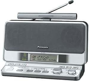 パナソニック FM/AM(TV音声1-12ch) ラジオ RF-U700-S