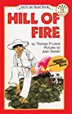 Hill Of Fire (Turtleback School & Library Binding Edition) (Reading Rainbow Books (Pb)) (080853601X) by Lewis, Thomas P.