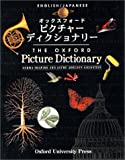 The Oxford Picture Dictionary: English/Japanese (Oxford Picture Dictionary Program)