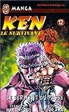 echange, troc Buronson, Tetsuo Hara - Ken le survivant, tome 12 : Le Serment du passé