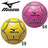 MIZUNO(ミズノ) フットサルボール(検定球) (12of340)