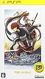 Ys vs. Sora no Kiseki: Alternative Saga (PSP the Best) [Japan Import] by Falcom