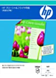 HP C6818A - - Glossy paper - glossy - A4 (210 x 297 mm) - 50 sheet(s)