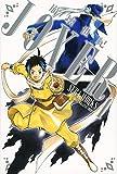 崩壊世紀JOXER(1) (講談社コミックス)