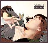 Kataka(カタカ)