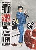 Lady Yakuza - La pivoine rouge : L'intégrale [Édition Collector Limitée et Numérotée] [Édition Collector Limitée et Numérotée] [Édition Collector Limitée et Numérotée]
