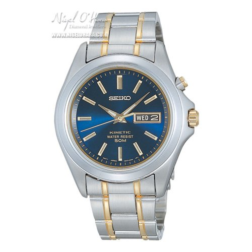 Seiko Gents Kinetic Watch SMY087P1