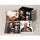 NHK CD 桂歌丸 至芸 特選落語名演集 CD8枚+DVD1枚セット