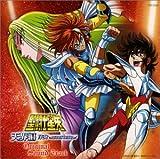 劇場版 聖闘士星矢 天界編 序奏 オリジナルサウンドトラック