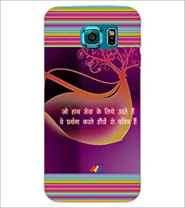PrintDhaba Quote D-4632 Back Case Cover for SAMSUNG GALAXY S6 (Multi-Coloured)