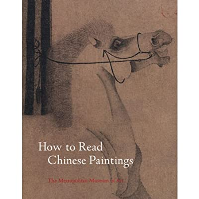 How to Read Chinese Paintings (Paperback)