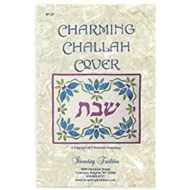 Charming Challah Cover Pattern