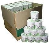 スリーハート [業務用1個包装] トイレットペーパー ダブル 30m 100個入り 「珍しいダブルの業務用」